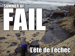 Summer-of-Fail